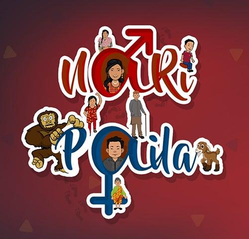 """A game logo says """"Nari Paila"""" and features cartoon figures."""