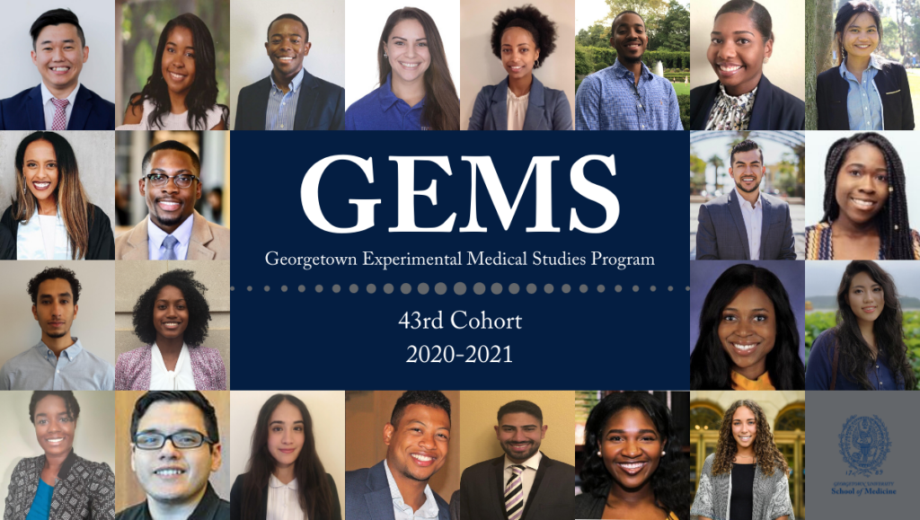 A collage of the 2020-2021 GEMS Cohort